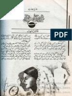 Tera Shabon Ka Sathi by Samra Bukhari.urduinpage.com