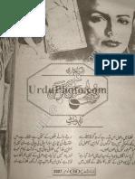 Kuch Lamhon Ke Qarz by Samra Bukhari.urduinpage.com