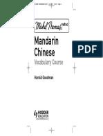 MT Chinese Vocabulary