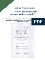 Imam Malik Sur Istawa Sans Comment