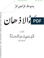 Jila Ul Azhan (1000 Questions From Shia) by Muhammad Qureshi Naqshbandi