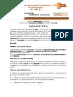 CONVOCATORIA ASAMBLEA SINDICALORDINARIA