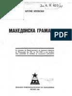 Makedonska gramatika