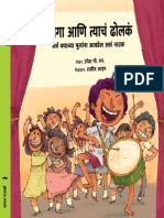 The Boy and the Drum - Marathi