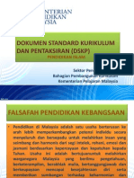 Konsep Kurikulum Pend Islam (Pp)