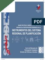 INSTRUMENTOS DEL SISTEMA.pdf
