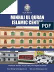 Minhaj-ul-Quran Islamic Centre - Mankiala Muslim