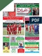 3270-4d54b.pdf