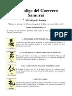 Bushido - El Código Del Guerrero Samurai
