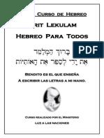 Nuevo Curso de Hebreo