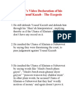 Zaid Hamid Video Declaration Links Yusuf Kazab - The Exegesis