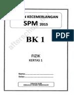 2015_Terengganu_Fizik (1)