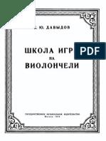 Davydov Metodo Ruso para cello