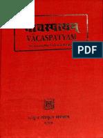 Vacaspatyam Part II - Sri Tarantha Tarkavachaspati, Rashtriya Sanskrit Sansthan_Part1