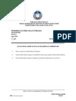 Maths P1 & P2 SBP 2010 PMR Trial + scheme