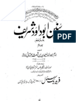 Sunan Abu Dawud Vol 3 File 1