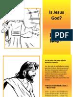 耶穌是神嗎?- Is Jesus God?