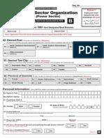 Pub Sec Org PS Form B