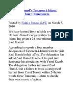 Dr Israr Ahmed Tanzeem-I-Islami Issues a 24 Hour Ultimatum to Zaid Hamid