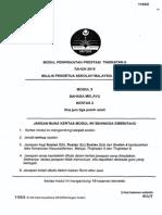 2015 PSPM Kedah BM2 w Ans