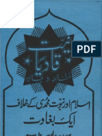 Qadiyaniat
