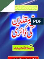 Ghair Muqaladeen Ki Diary
