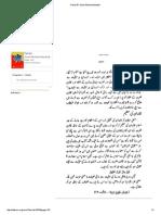 Parda BY Syed Abulala Maududi.pdf