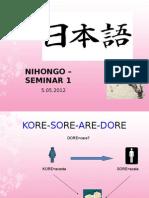Nihongo Gçô Seminar 2