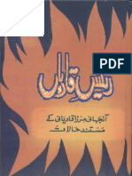 Raees-e-Qadiyan