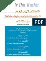 Tafsir ibn Kathir - 051 Dahriyat