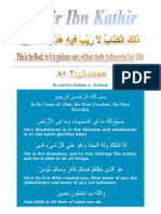 Tafsir ibn Kathir - 064 Taghabun