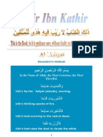 Tafsir ibn Kathir - 100 Adiyat