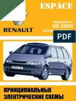 vnx.su-espace-09-2000-электросхемы-техническая-нота-8166a.pdf