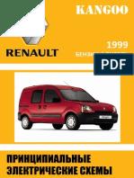 vnx.su-kangoo-1999-электросхемы-техническая-нота-8149.pdf