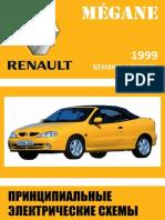 vnx.su-megane-1999-электросхемы-техническая-нота-8144a.pdf