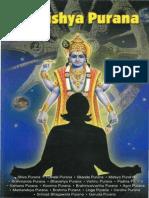 Бхавишья Пурана (Краткое Изл Англ)