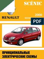vnx.su-scenic-2000-электросхемы-техническая-нота-8156a.pdf