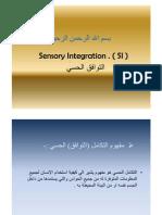 Sensory Integration Arabic.pptx-1