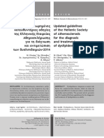 Hellenic Guidelines 2014 Final