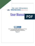 e Archive User Manual