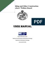 e Shramik User Manual