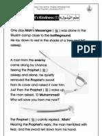 Grade 1 Islamic Studies - Worksheet 4.5 - The Prophet's Kindness (Part 1)