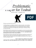 IDF Prayer Source Sheet