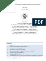 hepatitis-b-russian-2008.pdf