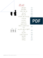 Arabe Dialogo 1