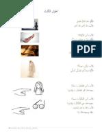 Arabe Dialogo 2