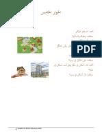 Arabe Dialogo 3