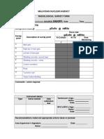 Radiological Survey _gmma Greenhouse_empty Form 2