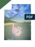 Beena Written by Razia Butt
