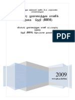 Bbmonline Handbook